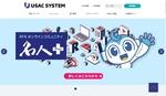 ユーザック、RPA開発が体験できる初心者向けオンラインセミナーを開催へ