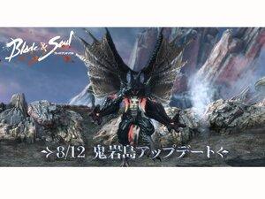 『ブレイドアンドソウル』次期アップデート「鬼岩島」が8月12日に実装決定!