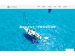 海上Uberに期待 ゼロエネルギーの自動帆船ヨットを開発するエバーブルーテクノロジーズ