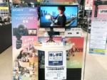 「推し家電大賞2020」全国の量販店の展示をレポート!