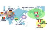 NTTデータがオープンイノベーションコンテスト応募受付開始、締切は9月14日!
