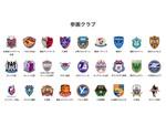 Jクラブと新規スポンサー企業のマッチングを提供「Jクラブ スポンサーマッチングプロジェクト」発足