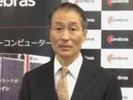 深層学習専用マシンのセレブラス・システムズが日本法人設立