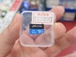 ドラレコや監視カメラ向け、高耐久の産業用microSDカードに1TBモデル