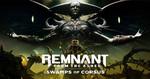 「レムナント:フロム・ジ・アッシュ」PS4日本語版、DLC第1弾「コーサスの沼地」発売