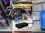 一眼レフやビデオカメラをウェブカム化するHDMIキャプチャーが3980円で登場