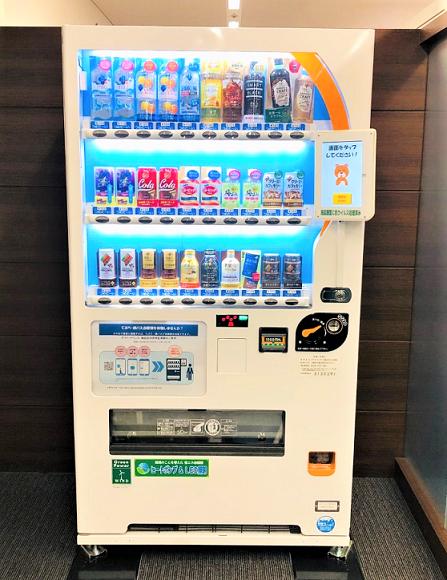 電子 マネー 自販機