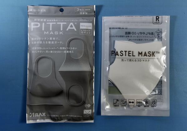 効果 ピッタマスク ウイルス ウレタンマスクはコロナ防御効果なし?医師が解説します。