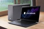 Dynabookが「8K映像編集システム」を40万円台で発売 = 8Kテレビに接続可能
