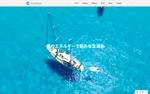 スマート自動操船ヨットを開発する『エバーブルーテクノロジーズ』