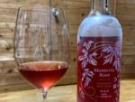 コロナ禍で存続の危機に直面する笛吹市産ワインをクラウドファンディングで応援!