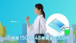ドコモショップでモバイルバッテリーレンタルサービス「ChargeSPOT」が開始