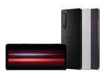 Xperia 1 II、Xperia 1、Xperia 5の3機種が待望のSIMフリーモデルに!