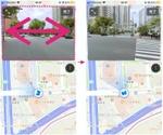 iPhone版ストリートビュー「Look Around」で移動せずに視点を変える方法