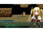 最大55%オフ!ハーレム系RPG『アスディバイン』シリーズがPS Storeの「2000円以下セール」に参加!