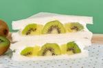 セブンイレブンで果物比率約50%以上「キウイ」が主役のフルーツのサンド
