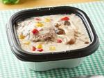 ファミマ、秋らしい「きのこクリームのハンバーグ丼」8月25日から