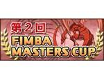 移植版『モンスターファーム』にて「第2回 FIMBA MASTERS CUP」開催決定!