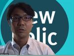 「デジタル・ニューノーマル構想」を掲げるNew Relicが製品や価格体系を刷新