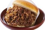 コメダ珈琲店でコメ牛バーガー!肉3倍「肉だくだく」も
