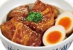 なか卯の「豚角煮丼」がパワーアップ!味玉がのってスタミナ満点