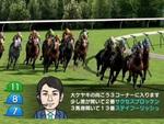 競走馬育成SLG『ダービースタリオン』最新作がNintendo Switchで今冬発売決定!