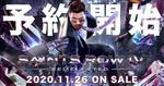 「セインツロウⅣ リエレクテッド」日本語Nintendo Switch版の予約受付が開始
