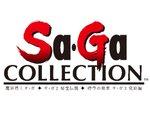 ゲームボーイの『サ・ガ』3作を収録した『Sa・Ga COLLECTION』がSwitchで12月15日に発売!