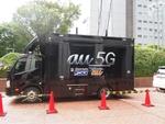 KDDI、防災の日を前に災害・イベント対策を公開、5G対応基地局車も披露