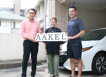 トヨタ自動車九州のCO2削減を目指すクリーンテック企業