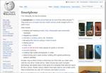 英語版Wikipediaをシンプルな英語で分かりやすく読める「Simple English Wikipedia 」