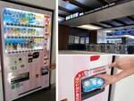 ダイドー、「紙おむつ自動販売機」を所沢駅に設置