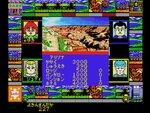 ボードゲームタイプのゲーム『アメリカンサクセス(MSX2版)』がプロジェクトEGGで無料配信開始!