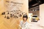 カジュアルに新型車をチェックできる三菱自動車のショールームが新オープン!
