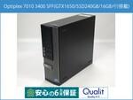 新品のGeForce GTX 1650を搭載するデルのデスクトップPCが5万9708円