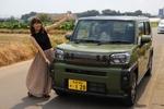 無骨なデザインと柔らかい運動性能! ダイハツ「タフト」は女子でも運転しやすい