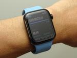 秋まで待てない! watchOS 7の「睡眠」機能を先行体験レビュー