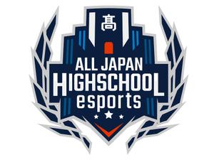 サードウェーブ、「第3回全国高校eスポーツ選手権」のオンライン説明会を実施