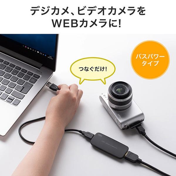 設定 pc web カメラ