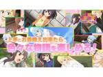 9月26日に秋葉原にてADVゲーム『このすば』の発売記念抽選会を開催決定!