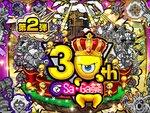 『ロマサガRS』でサガシリーズ30周年を記念した「サガ30周年記念 Sa・Ga祭 第2弾」を開催!