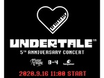 『UNDERTALE』アニバーサリーオンラインイベントが9月16日の11時より開催決定