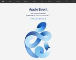 アップル、9月15日のイベント開催を予告