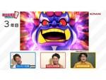 『桃鉄』シリーズ最新作のオンライン対戦動画が初公開!吉本芸人の仁義なき戦いが始まる!