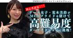 ゲーム女子・荒木美鈴が「Mortal Shell」に挑戦、YouTubeでプレー動画を配信