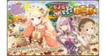 「FLOWER KNIGHT GIRL」、新イベント「キノコどこどこ捜索隊」開催