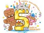 『星ドラ』サービス開始5周年を記念した「5周年直前 2週連続生放送!!!!!」を配信決定!第1夜は10月10日18時から