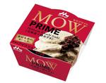 """森永「MOW」新シリーズ誕生!「MOW PRIME」第1弾は""""北海道十勝あずき"""""""