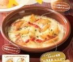 サイゼに秋の定番「皮つき新じゃがのチーズグラタン」