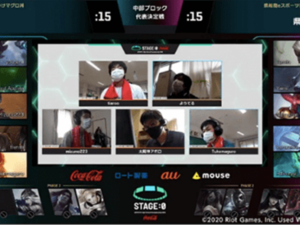 KDDI 「STAGE:0」決勝大会で選手の姿や表情も配信する「MULTI VISION by au」を実施
